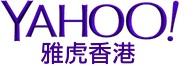 雅虎香港-YAHOO